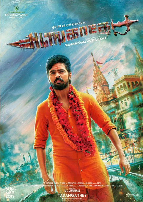 Shanmugham Muthuswamy took @gvprakash to my city of Benares & made this action thriller #Adangathey. Here is the first look . Happy New year https://t.co/AEkBa7xlJA