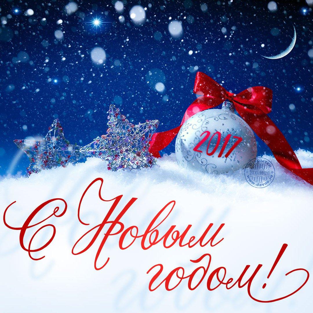 хочу поздравить всех с наступающим новым годом обычаи казахского народа