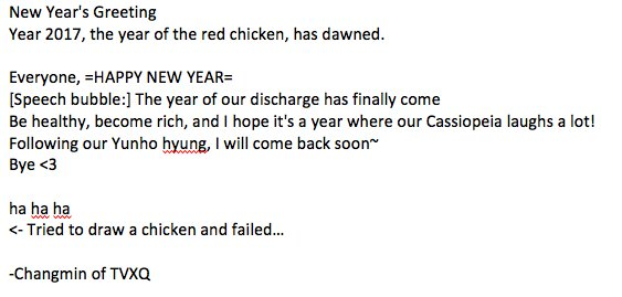 TVXQ New Year Greetings - Celebrity News & Gossip - OneHallyu