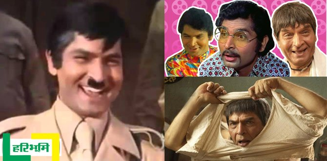happybirthdayasrani hashtag on Twitter
