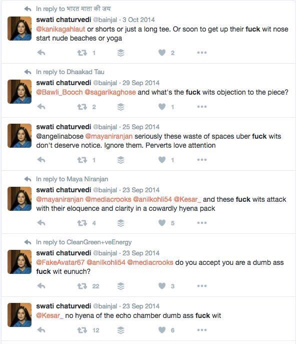 Rosy On Twitter Here Are Samples Of The Larger Troll Bainjal - 29 stupidest things happen 2014