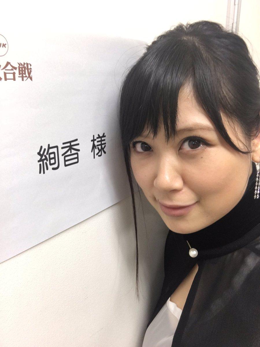 "絢香STAFF on Twitter: ""新年明..."