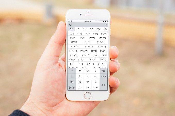 ¿Cómo activar el teclado de emoticonos secreto en el iPhone?
