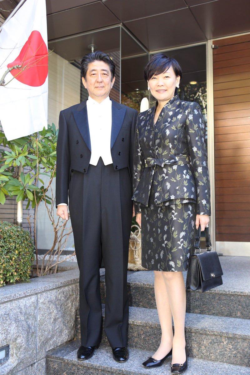 あけましておめでとうございます。 今年が皆様にとりまして、そして日本国にとりまして素晴らしい年になり…