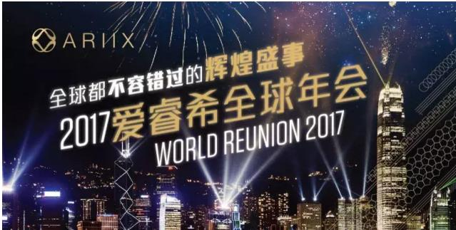 http://www.ariixworld.net ARIIX - The Opportunity Company is classified as Triple A (AAA+)!  #opportunity #ariix #ariixcorp #USA #uk #hkpic.twitter.com/RimKwSfc5F