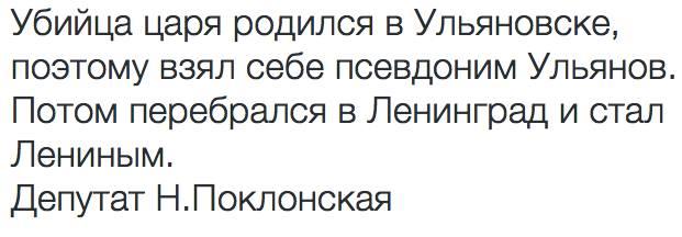 Украина экспортировала елочных игрушек на 4,5 миллиона долларов, - замминистра Микольская - Цензор.НЕТ 4691