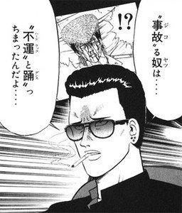 今日学んだこと。 こんな感じのルビが海外ではDEEP-FURIGANAと呼ばれており、 日本語を勉強している人たちを大いに悩ませている、らしい。