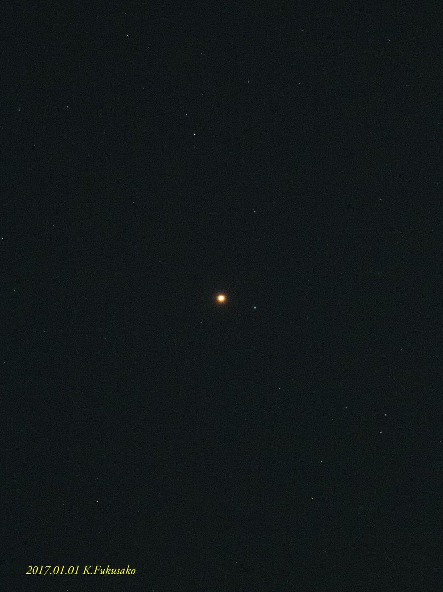 火星のすぐ隣には海王星の姿が。赤い星と青い星が並んでいて綺麗でした。 (2017/01/01 18:39) https://t.co/qpTlyOFG8C