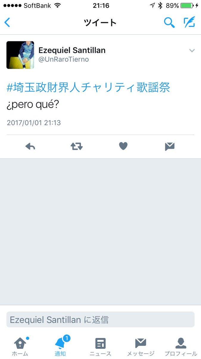 外国の方に「なにこれ」と訝しがられている #埼玉政財界人チャリティ歌謡祭 https://t.co/DO7jtK8zk2