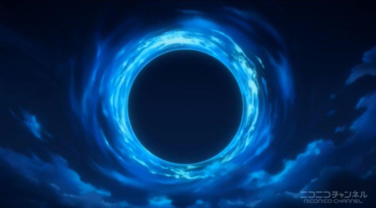 「FGO 光帯」の画像検索結果
