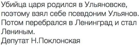 США вряд ли отменят антироссийские санкции, связанные с Крымом, а по Донбассу - будет зависеть от поведения Кремля, - Чалый - Цензор.НЕТ 2479