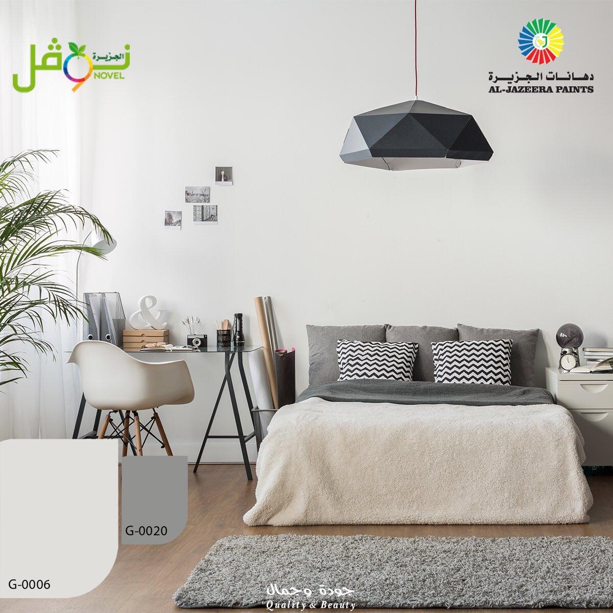 دهانات الجزيرة Jazeera Paints Twitter Da الرمادي لون الحداثة والرسمية لكل لون معنى