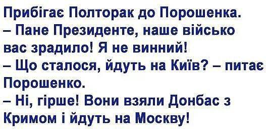 """В прошлом году транзит газа через Украину увеличился на 22%, - """"Укртрансгаз"""" - Цензор.НЕТ 5633"""