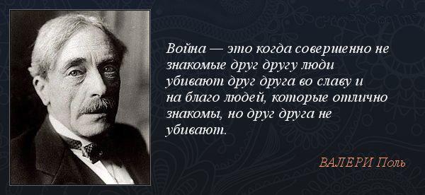 Оккупанты обстреляли Широкино из 120-мм минометов и БМП, по Талаковке били из ПТРК, - пресс-центр штаба АТО - Цензор.НЕТ 8501