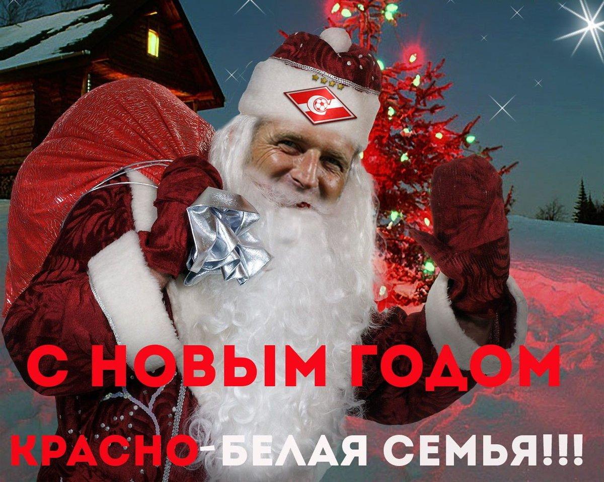 Шаблоны с дедом морозом для фотошопа, открытка