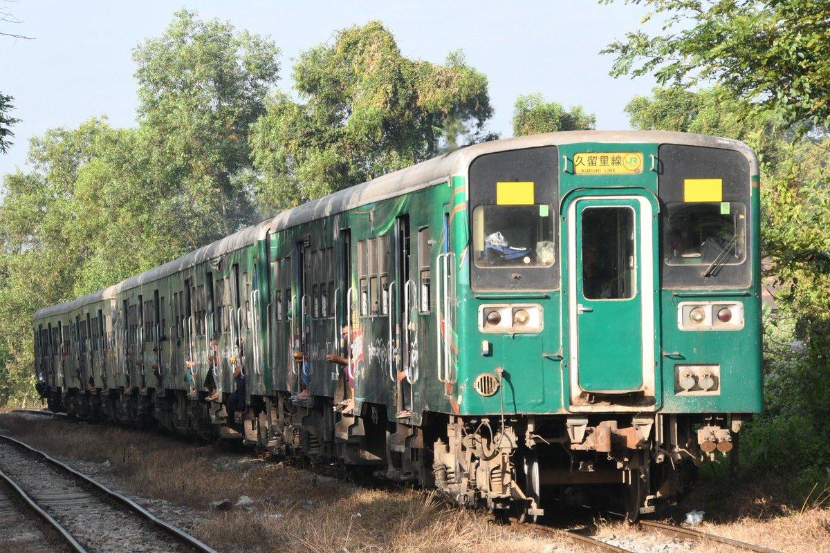 ミャンマーなう。ヤンゴン環状線で1本だけ走るキハ38、なんとかゲット! https://t.co/tCx5cl1Z00