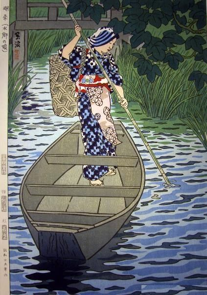 """A woman stands all alone, ready to wade across the Milky Way""  Takajo Mitsuhashi (image: Shiro Kasamatsu) https://t.co/3WcYec5F3u"