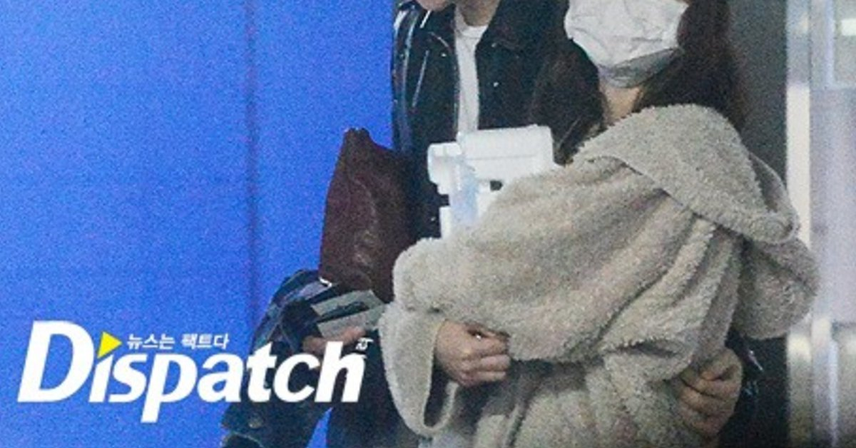 Dispatch Releases Their Second Couple Of 2019 Allkpop Forums