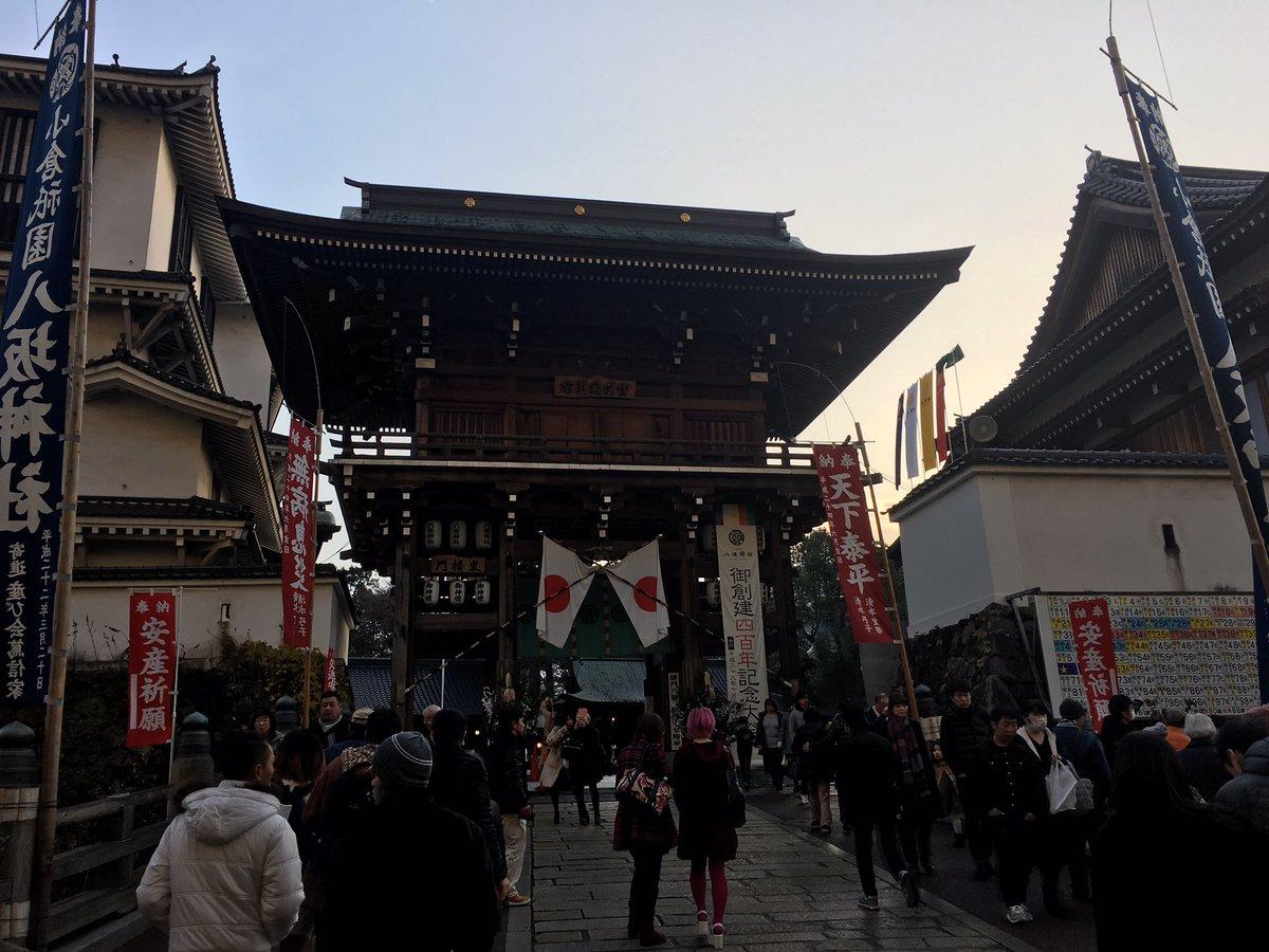 Hatsumōde now (*´ω`*) https://t.co/mJTywUi0W8