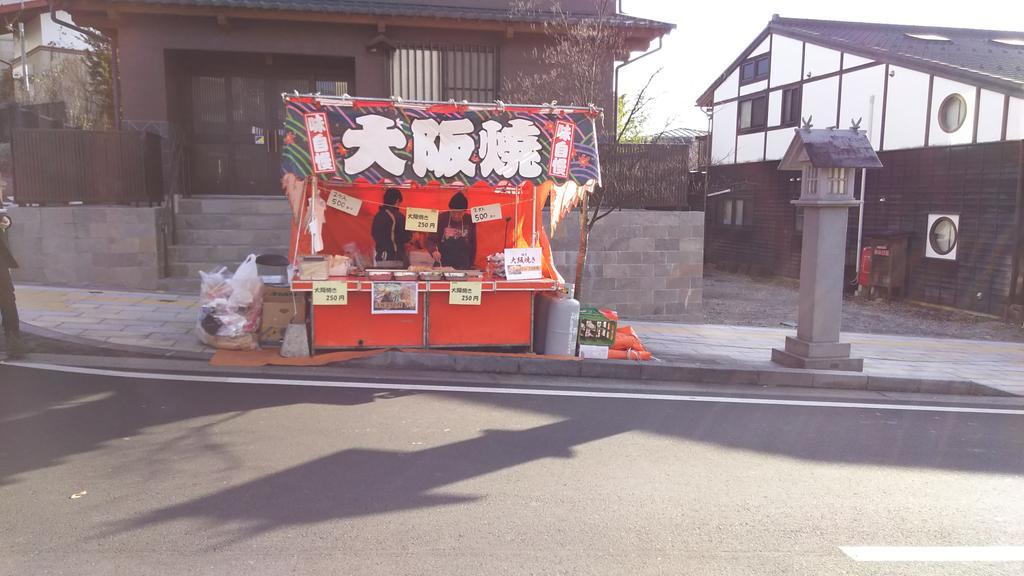 これが関西人が知らない謎の食べ物の屋台か https://t.co/XIBPXF3nu4