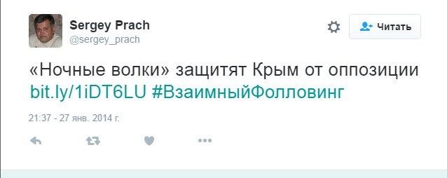 СБУ направила в суд дело житомирского блогера, который поддерживал сепаратистов - Цензор.НЕТ 9556