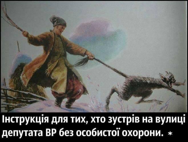 Человек, напавший на Пашинского, ранее привлекался к ответственности за избиение жены, - Геращенко - Цензор.НЕТ 7449