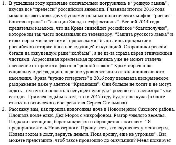В Чехии заработал центр по борьбе с российской пропагандой - Цензор.НЕТ 9828