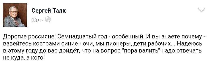 Агрессия России против Украины - главная угроза для безопасности стран ОБСЕ, - постпред США Байер - Цензор.НЕТ 4345