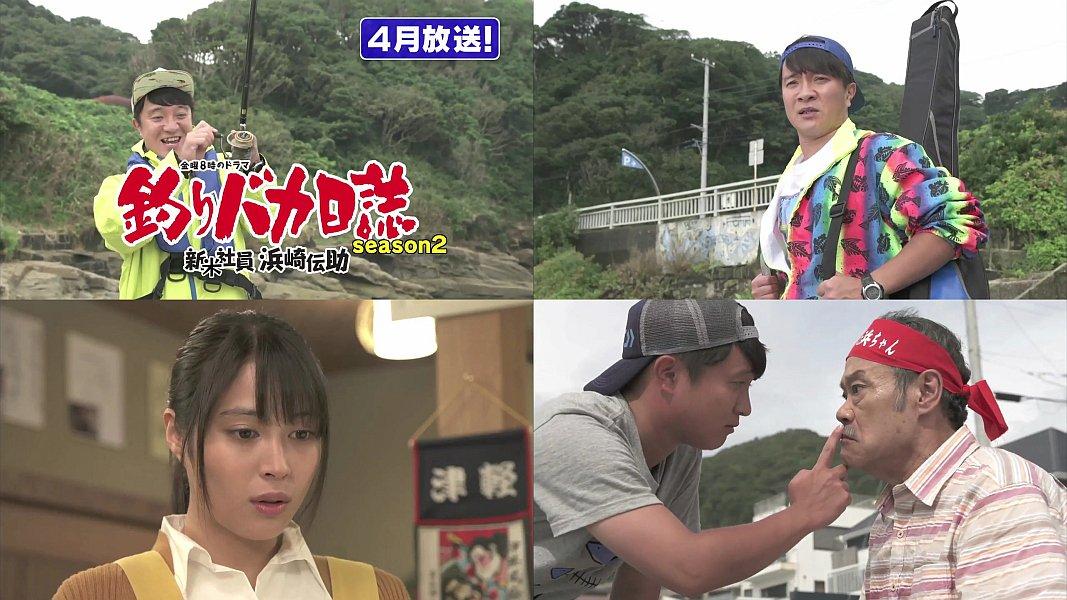 濱田岳 釣りバカ日誌CM画像