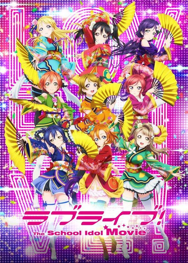 本日1月3日(火)17:00より、劇場版『ラブライブ!The School Idol Movie』が、NHK Eテレにて、放送されます!地上波初の放送です。お見逃しなく! #lovelive https://t.co/YV2jckP4qm