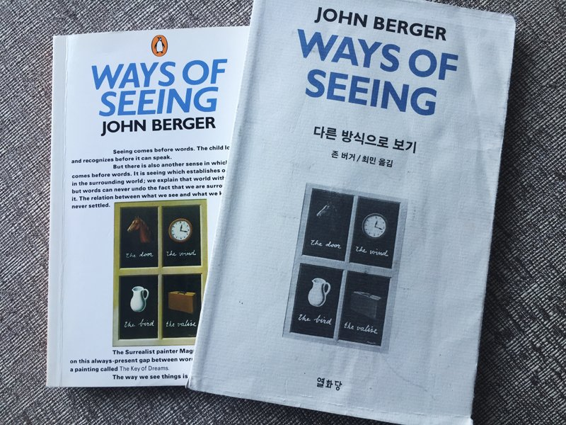 john berger seeing comes first John peter berger (/ ˈ b ɜːr ɡ ər / 5 november 1926 – 2 january 2017) was an english art critic, novelist, painter and poethis novel g won the 1972 booker prize, and his essay on art criticism, ways of seeing, written as an accompaniment to a bbc series, is often used as a university text he lived in france for more than half a century.
