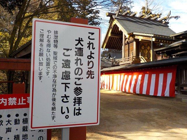 武蔵御嶽神社 hashtag on Twitte...
