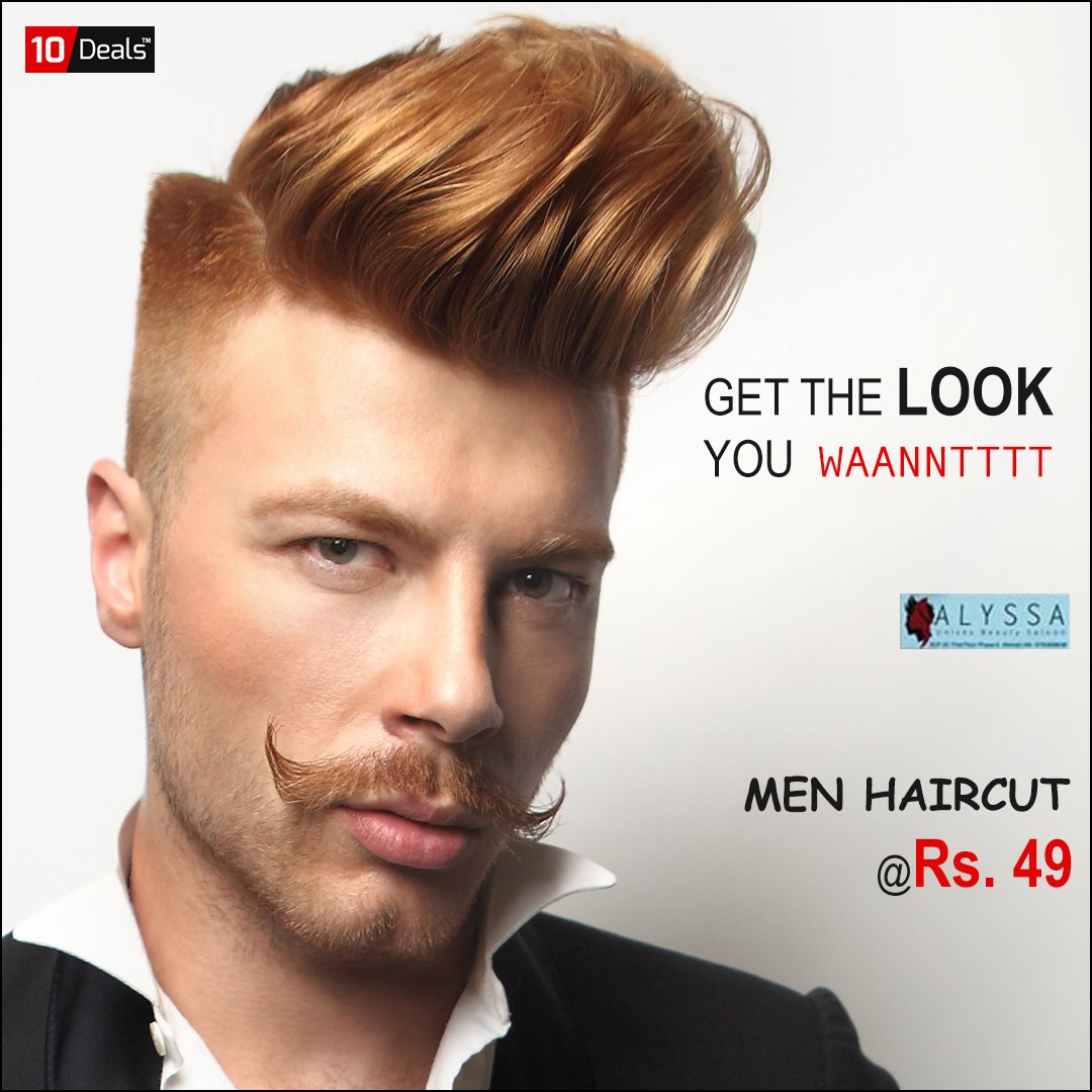 Haircutdeals Hashtag On Twitter