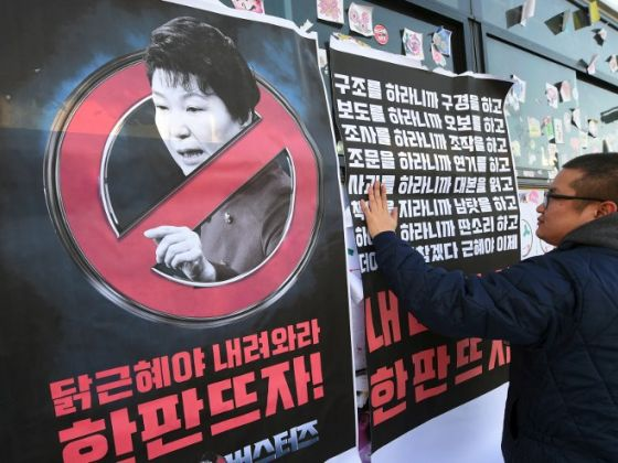 As scandal roils South Korea, fingers point to mixing of politics and business