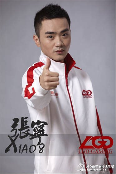 Lgd.xiao8 On Chinese Dating Show With English Subtitles