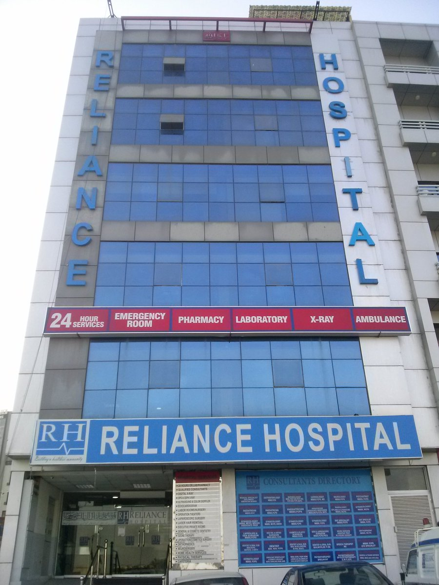 Image result for reliance hospital bahria town