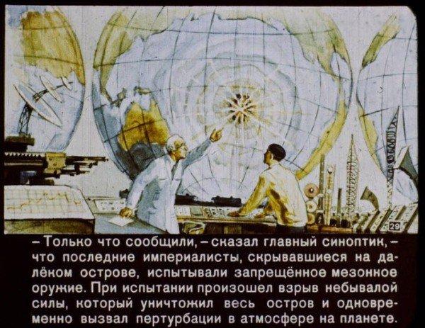 """В Украине запретили российский сериал """"Человеческий фактор"""" - Цензор.НЕТ 4660"""