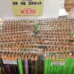 ファーバーカステルのHBの鉛筆、12本入りで108円という破格!