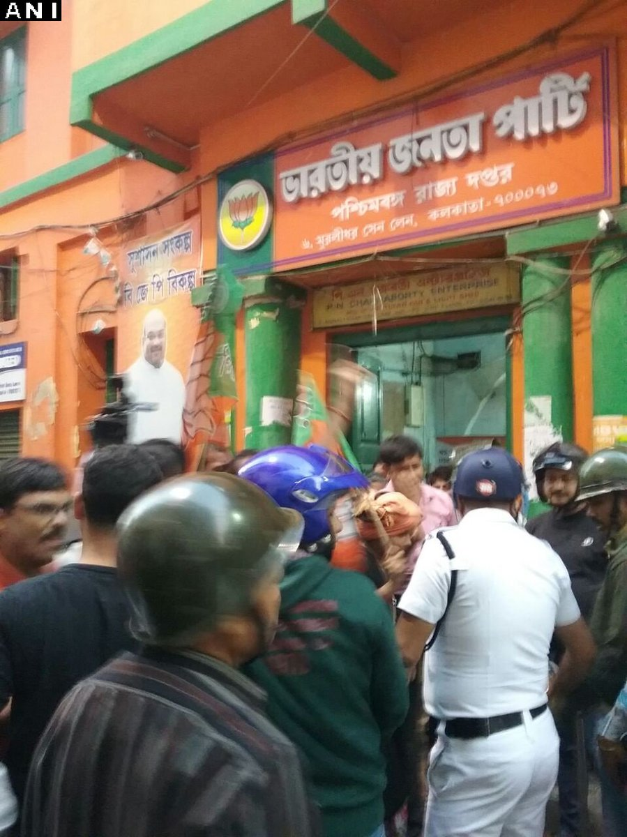 """ANI on Twitter: """"BJP office in Kolkata attacked by TMC students' wing after TMC MP Sudip Bandyopadhyay's arrest"""""""