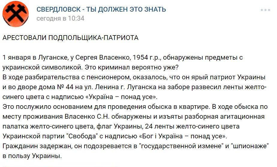 За минувшие сутки труднее всего было на Донецком направлении: 14 обстрелов, в том числе минометных, - сводка АТО - Цензор.НЕТ 121