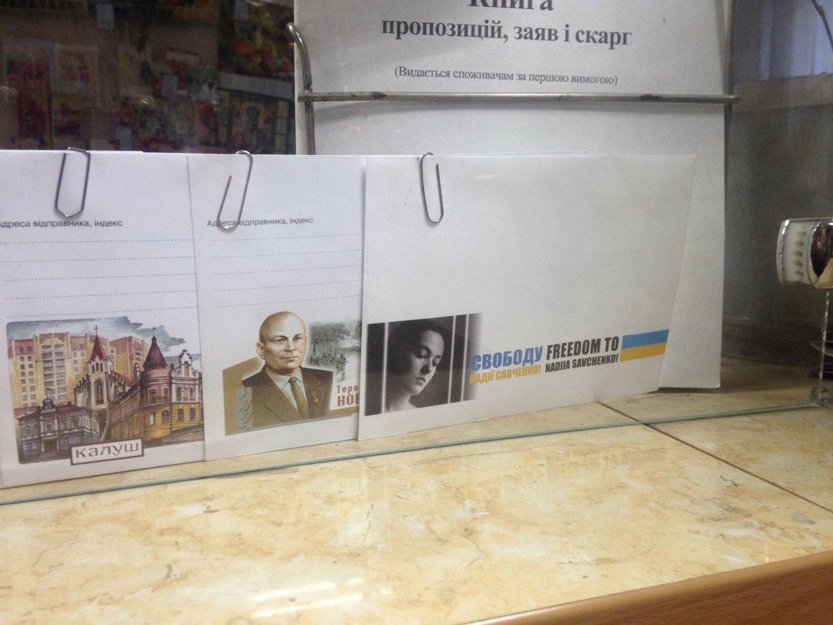 В СБУ объяснили Савченко, почему нельзя публиковать списки пленных, - Тандит - Цензор.НЕТ 848