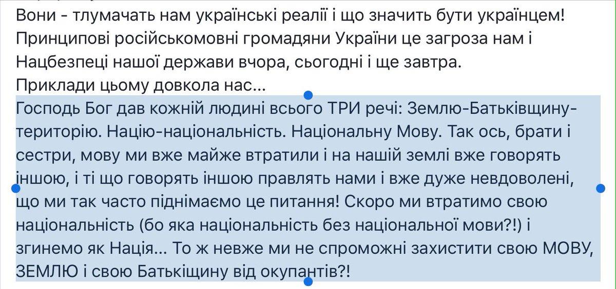 Гражданин Чехии, ради которого эксгумировали тело Олеся, хотел быть похороненным в другом месте, - посольство Украины в Чехии - Цензор.НЕТ 5396
