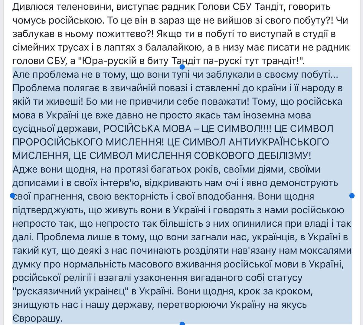 Гражданин Чехии, ради которого эксгумировали тело Олеся, хотел быть похороненным в другом месте, - посольство Украины в Чехии - Цензор.НЕТ 4871