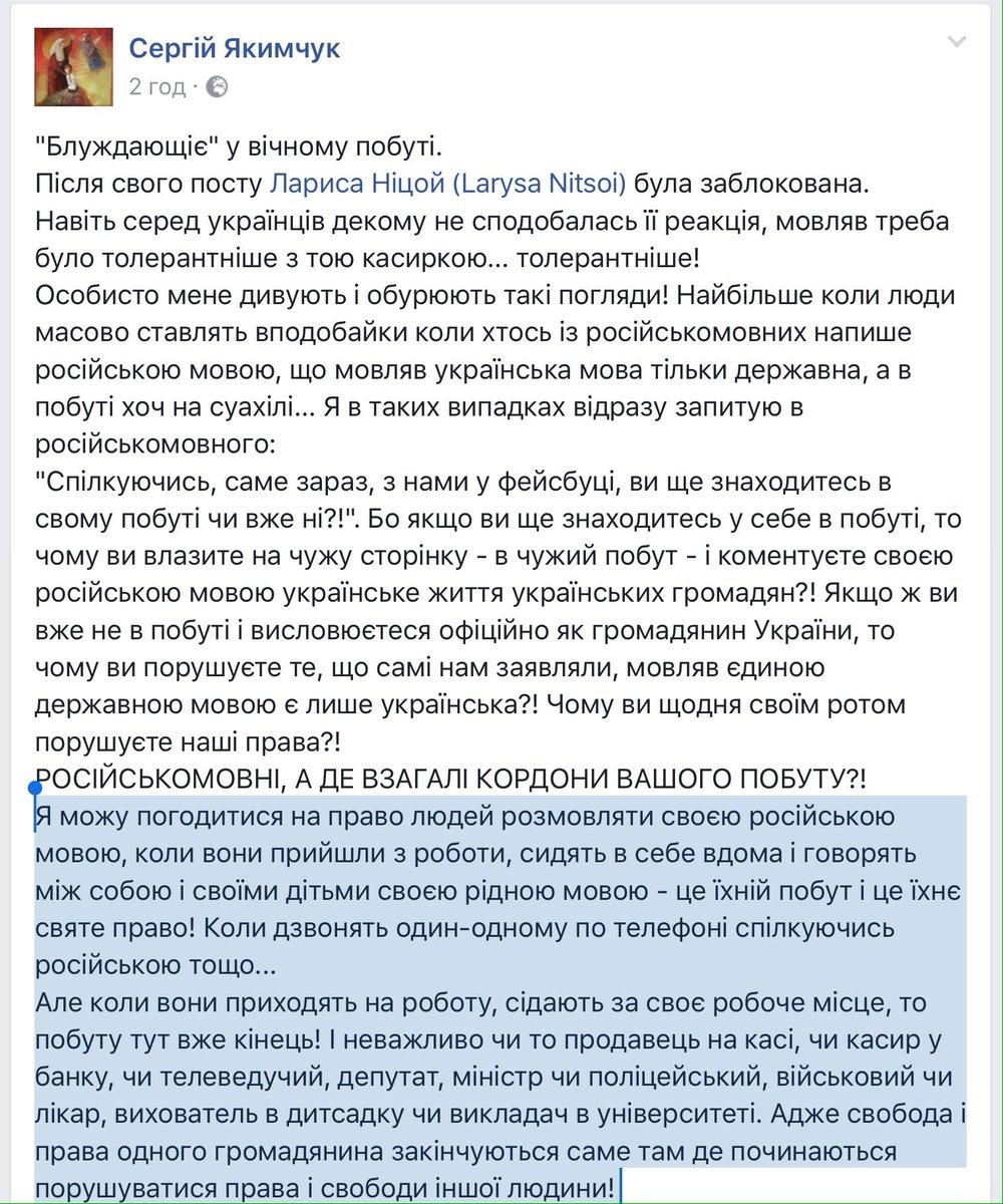 Гражданин Чехии, ради которого эксгумировали тело Олеся, хотел быть похороненным в другом месте, - посольство Украины в Чехии - Цензор.НЕТ 2416