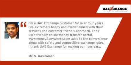 UAE Exchange on Twitter: