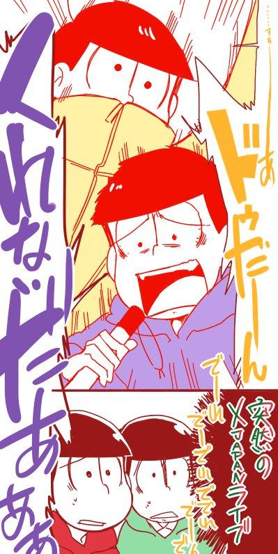 松と紅白でX JAPANのとこみれなかった腹いせ=^・ω・^=ホントはこのあとも歌ってるとこしたがいたけど力尽きた