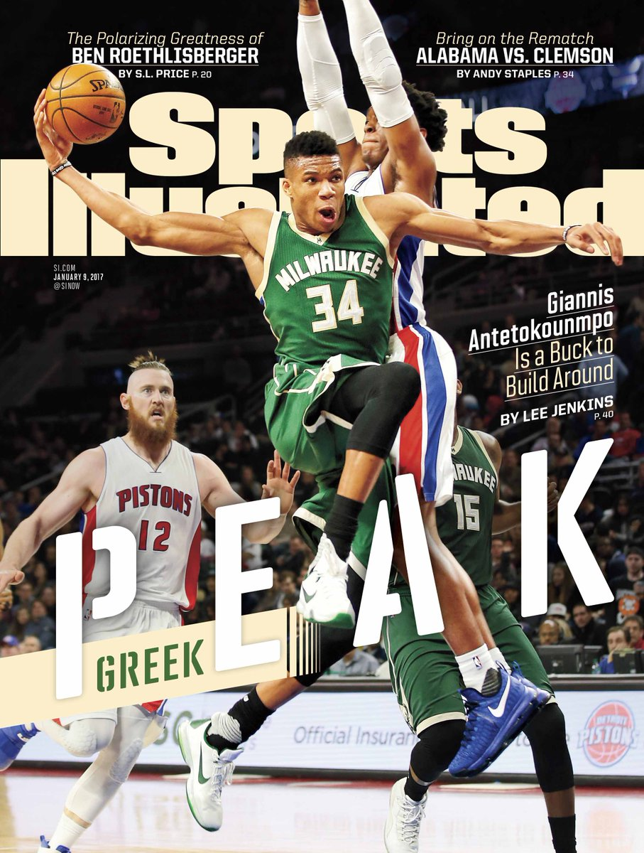 Image result for giannis sports