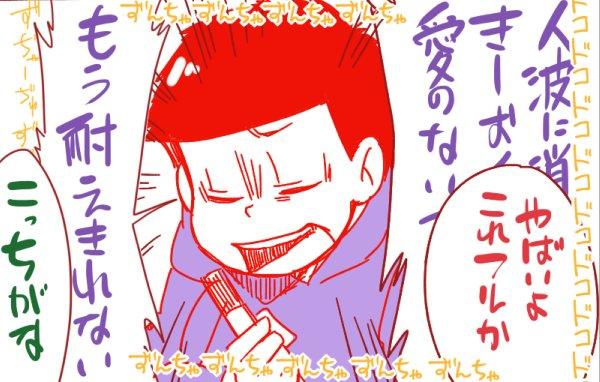紅最高潮松=^・ω・^=