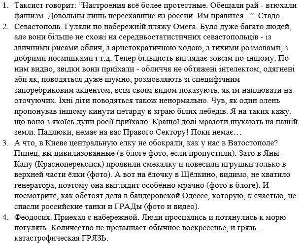 Среди бела дня на людной площади Переяслава-Хмельницкого упала главная елка - Цензор.НЕТ 1891