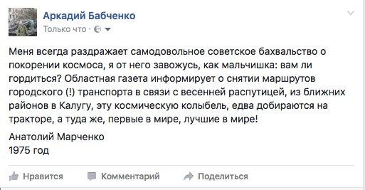 """""""Если Россия выполнит Минск, можно начинать говорить о снятии санкций"""", -  Климкин - Цензор.НЕТ 4375"""